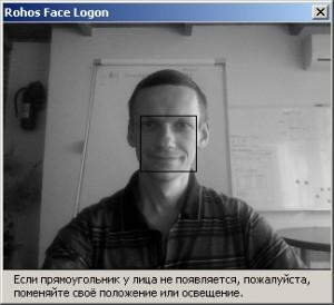 rfl_ru_Camera_view