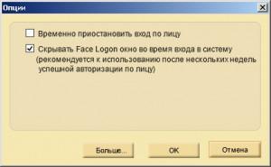rfl_ru_options