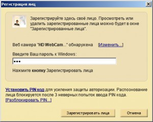 rfl_ru_register_face