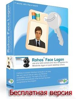 Rohos Face Logon FREE!