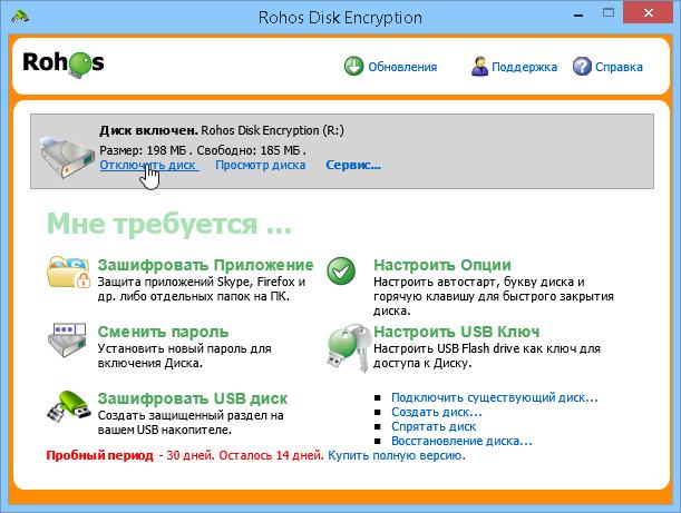 RD_disconnect_ru